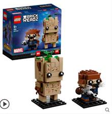 Lego bricks head square head Harry Potter Iron Man toy