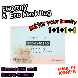 [ECOMASK BAG] Eco Dry Mask Pouch Case Better way to keep your maskMade in Korea Free shipping