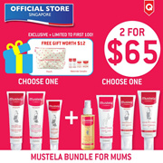 Mustela 2 for $65 Bundle + FREE Gifts [Official Store]