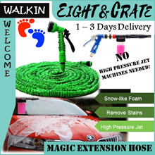 🇸🇬🚿walk in welcome🚿 [Magic Hose] 3xLength Extension Expandable Stretchable with spray car wash