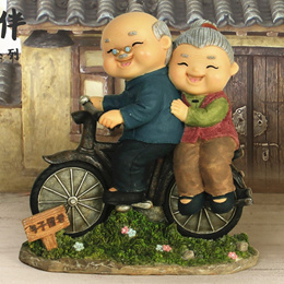 Yr0026-zakka groceries couples old man Too home decoration creative wedding room decorate elders gif