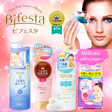 ⚡️⚡️ FLASH DEAL⚡️⚡️ BIFESTA Cleansing Lotion | Foam | Gel | Wipes. MADE IN JAPAN! FULL RANGE!
