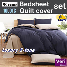 ★NEW 1000TC! Singapore Standard Size! ★【V-home Luxury 2-tone Bedsheet/Quilt cover set】Cheap n good!