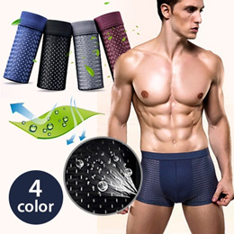 Mens Underwear / Ice Silk Cooling Boxers / Comfy Boxers / Modal Cool Mesh / 2019 New / Q10 Pormotion