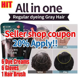 Gray Hair dye Coverage [6 packs] Hair Thickening KOREA  Color Black brown natural brown