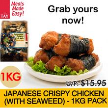 [CSTAY]Japanese Crispy Chicken Seaweed - 1KG [HALAL][FROZEN]