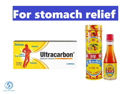 UltraCarbon Yu Yee Oil Medicinal Charcoal * Diarrhea * Food Poisoning Bloated Stomach | Muscle Joi