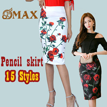 OMAX ♥ SG SELLER ♥ NEW ARRIVAL ♥ Women Elastic High Waist Pencil Skirt