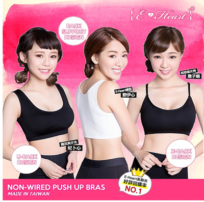 048194be9d7b2 SPORT-BRA Search Results   (High to Low): Items now on sale at qoo10.sg