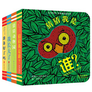 4 in 1 Chinese comic book : Peek a who Chinese mandarin short story books for baby with pictures