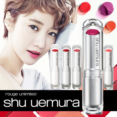 RETAIL PRICE $36!! Shu Uemura Lipstick Collection. Deals for only Rp209.000 instead of Rp209.000