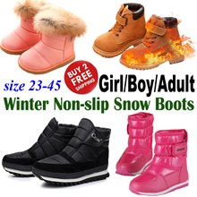 Winter Wear/Kids Women Men Winter Snow Boots/ Girl Boy Children Non-slip Fur Waterproof Warm Shoes