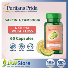 garcinia cambogia ip performance