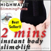 2mins MIRACLE INSTANT SLIMMING PANTS !- HIGHWAIST -SHOW YOUR S-LINE IN PERFECT SHAPE by FANGNAIER - bamboo slimming pants