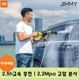 LEXY JIMMY / 차량용 무선 고압세차기 JW31 / 2.5h고속 충전 / 2.2Mpa고압 물분사
