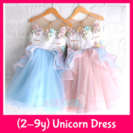 ★FREE DELIVERY★Unicorn Princess Gown Lace Dress★My Little Pony★Birthday Wedding