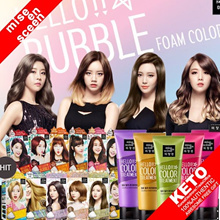 [MISE EN SCENE] HELLO BUBBLE Hair dye Series/ombre/color treatment/shining essence/perfect color