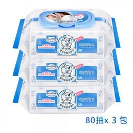 【貝恩】全新配方嬰兒保養柔濕巾 80抽x3包/串《大樹健康購物網》