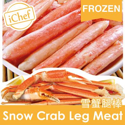 Qoo10 - Crab/Lobster Items on sale : (Q·Ranking):Singapore