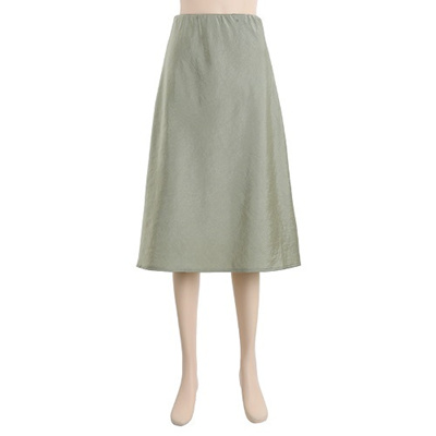 31069a9abd Qoo10 - SATIN MAXI SKIRT Search Results : (Q·Ranking): Items now on sale at  qoo10.sg