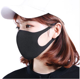 Tcare 3Pcs/Lot Anti Dust Face Mouth Cover PM2.5 Mask Respirator - Dustproof Anti-bacterial Washable