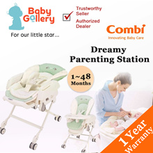 Combi Dreamy Multi-Function Parenting Station/Swing bed/Swing chair/high Low chair /0-4 Years