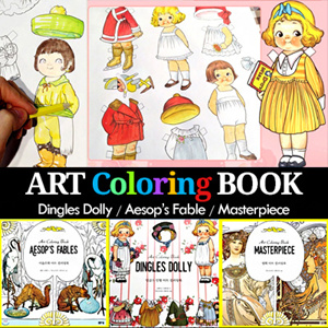 Coloring Bookcoloring Colouring Book Kids Adult Hobby Game Colored Pencil Aesop Dingles Dolly Masterpiece Made In Korea