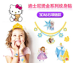 Children kids Temporary Tattoos Stickers For  children Birthday Party Tattoo Stickers Waterproof