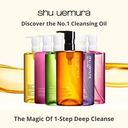 No.1 Cleansing Oil - Shu Uemura Cleansing Oil 450ml. Makeup Remover - SHICARA