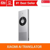 💖LOCAL SELLER💖[Xiaomi AI Translator]Xiaomi Mijia Konjak AI Voice Translator 14 Lauguages 7 Days SG