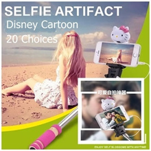 Hot Sale Disney Cartoon Scable Wired Selfie Artifact Self-Pole Monopod for Andriod Phone Samsung Not