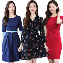 plus Size Autumn Dresses/high quality/Lace/Bottoming dress/Korean Edition/Slim and thin/A word skirt