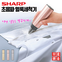 Sharp Ultrasonic Cleaner Washing Machine UW-A1 / Japan Fastball / Free Shipping / Stain Removal / Stain