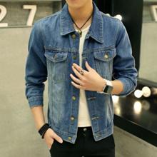 [READY STOCK] Men Plus Size XXXL Long Sleeve Jeans Denim Biker Jacket