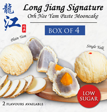 Signature Singapore Authentic Orh Nee Yam Paste W/ Single Yolk Mooncake (Box of 4)!