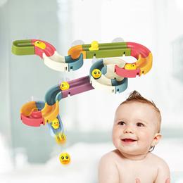 儿童浴室拼装益智滑滑乐小鸭轨道BB洗澡戏水玩具