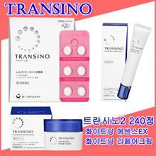 (TRANSINO) TRANCINO 2 240 tabs / TRANSIO Whitening Essence EX50g / TRANSIO Whitening Repair Cream 35g Anti-irritant