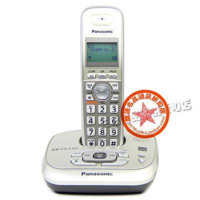 Panasonic Phone Number >> Panasonic Digital Cordless Telephone Phone Number Machine Tool Office Home Fixed Telephone Telepho
