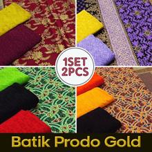 Batik fabric PRODO Gold + Embos Collections 2 - Traditional Batik - Traditional Cloth