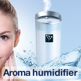 NEW!★Aroma humidifier★ / New design humidifier / Best gift