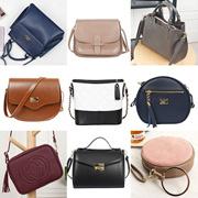 36cf614a232d Qoo10 - Handbags Items on sale   (Q·Ranking):Singapore No 1 ...