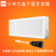 [ 100% Original xiaomi]* Xiaomi Mini Square Box Bluetooth 4.0 Speaker bicycle electric scooter laptop