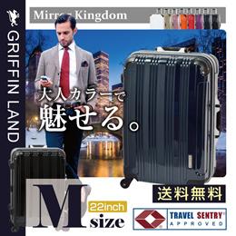 スーツケース 中型 TSAロック搭載 一年保証 旅行かばん キャリーケース キャリーバッグ Mirror Kingdom★スーツケース 中型