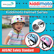 [UK] Kiddimoto Helmets for Kids | For 2 Years and Above | Designer Gear | Meets all Safety Standa