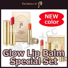 [The history of Whoo] Gongjinhyang: Mi Glow Lip Balm (SPF 10) Pink Red Orange Rose Wine Red