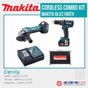 MAKITA CORDLESS COMBO KIT DLX2160TX