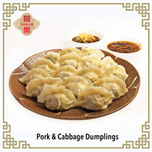 [TUNGLOK] Pork and Cabbage Dumplings 白菜猪肉水饺 (48 Pcs)