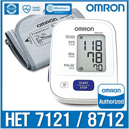 [Best Offer] Omron Blood Pressure Monitor HEM 7121 / 8712  Clinically Validated