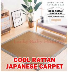 ★Anti-Slip★ Cool Rattan Mat/Japanese Carpet/Floor Mat /Playmat Flannel Fleece Coral Blanket/Mattress