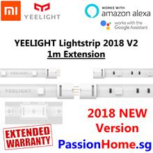 Yeelight LED Light Strip v2 - 1m Extension